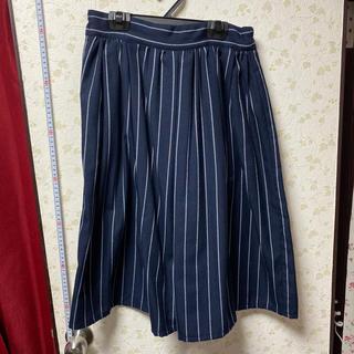 しまむら - 青ストライプ スカート