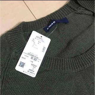 アズノウアズ(AS KNOW AS)のカーキ  ニット  セーター  フリーサイズ  アズノウアズ(ニット/セーター)