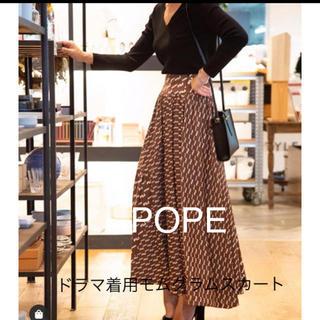 ロペ(ROPE)のROPE モノグラムジャージスカート(ロングスカート)