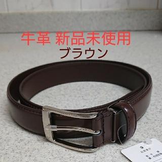 牛革  茶色(ブラウン)新品ベルト【オリヒカ】