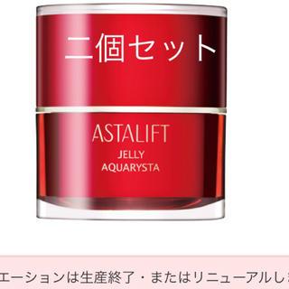 ASTALIFT - アスタリフト ジェリー 二個セット 新品未使用 ジェリーアクアリスタ40g