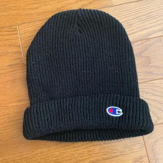 チャンピオン(Champion)のチャンピオン ニット帽 ブラック(ニット帽/ビーニー)