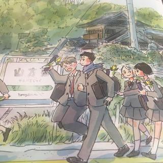 コウダンシャ(講談社)の講談社 本 読書人の雑誌(文芸)