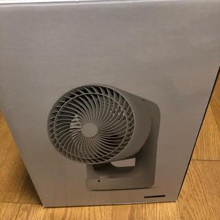 プラスマイナスゼロ(±0)のプラスマイナスゼロ サーキュレーター ブラウン 新品 XQS−B320(サーキュレーター)