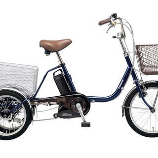 パナソニック(Panasonic)のパナソニック製 電動三輪車 電動自転車(自転車本体)