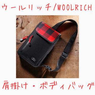 ウールリッチ(WOOLRICH)の「ウールリッチ」WOOLRICHボディバッグ MonoMaster モノマスター(トートバッグ)