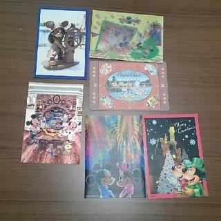 Disney - ディズニーポストカード10枚セット
