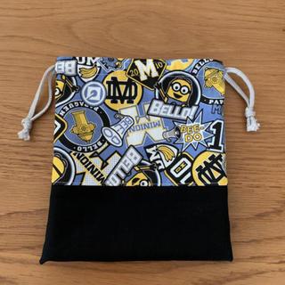 ミニオンコップ袋(外出用品)