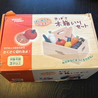 ボーネルンド(BorneLund)のおままごとセット 木製 ウッディプッディ(知育玩具)
