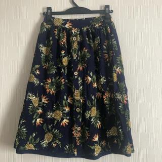 エゴイスト(EGOIST)のスカート(ひざ丈スカート)
