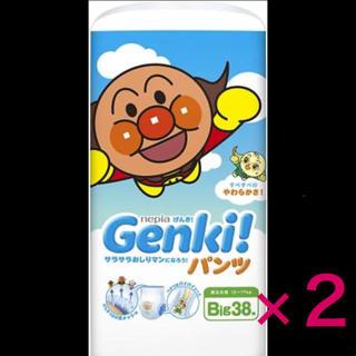 アンパンマン(アンパンマン)のGenki! ビッグ パンツおむつ2パックセット(ベビー紙おむつ)