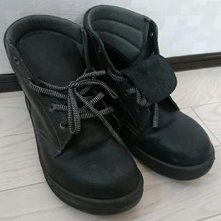 ミドリアンゼン(ミドリ安全)の安全靴 ☆ 26.5(その他)