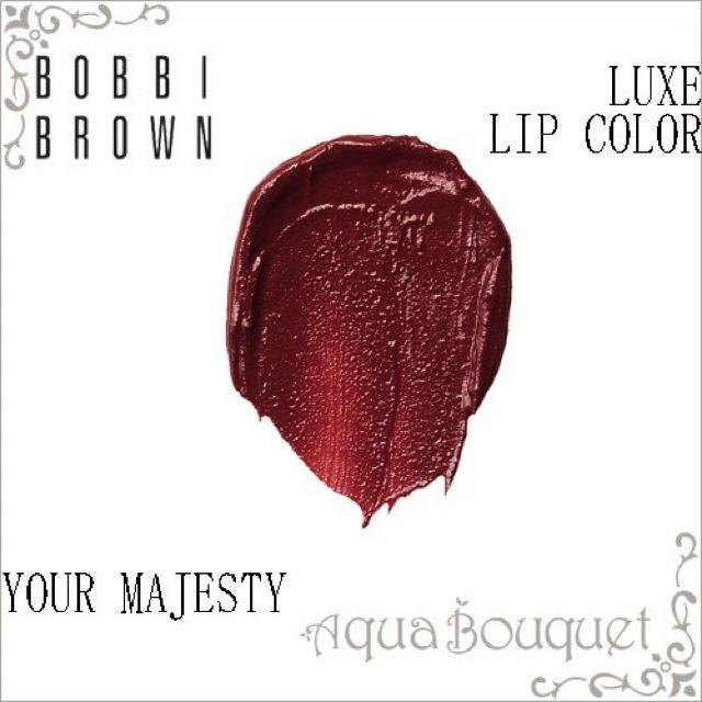 BOBBI BROWN(ボビイブラウン)のボビーブラウン リュクス リップ カラー 値下げしました! コスメ/美容のベースメイク/化粧品(口紅)の商品写真