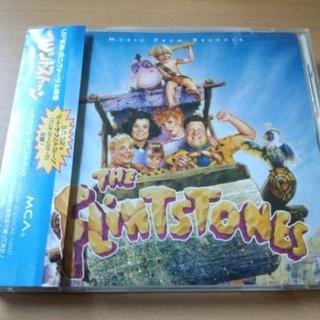 映画サントラCD「フリントストーン~モダン石器時代」●(映画音楽)