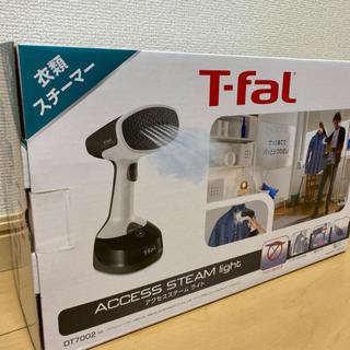 T-fal - T-falアクセススチームライト