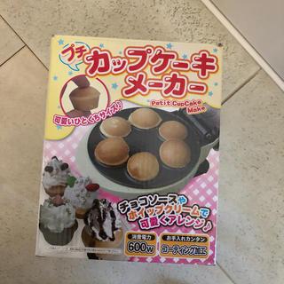 プチカップケーキメーカー(調理道具/製菓道具)