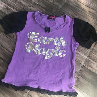 アースマジック(EARTHMAGIC)のアースマジック  Tシャツ  130(Tシャツ/カットソー)