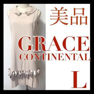 GRACE CONTINENTAL - 美品 ダイアグラム Diagram フラワーモチーフ ビジュー ワンピ―ス 38