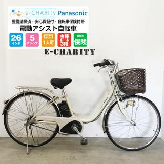 パナソニック(Panasonic)のKI075☆電動自転車☆パナソニック ViVi SS☆26インチ☆訳あり特価☆(自転車本体)