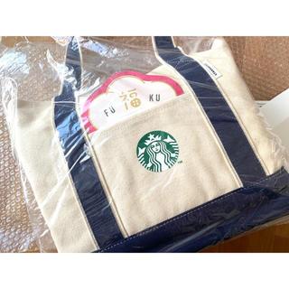 Starbucks Coffee - スターバックス福袋2020全セット
