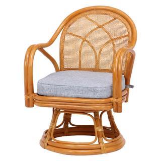 ラタンチェア 回転式 ミドル 高座椅子 座椅子85343