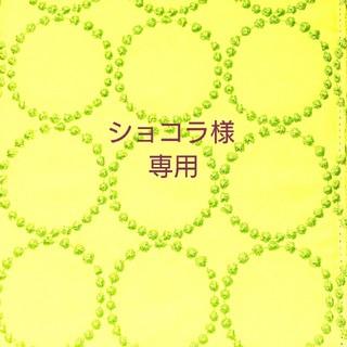 mina perhonen - マスキングテープ ミナペルホネン choucho yellow