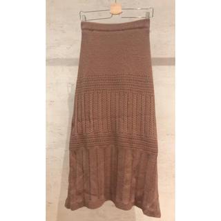 クロシェスカート ニットスカート ピンクブラウン スカート ロングスカート(ロングスカート)