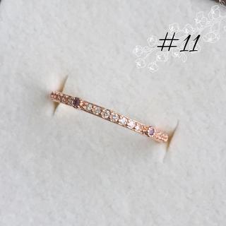 アメジスト cz ハーフ エタニティリング 11号(リング(指輪))