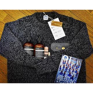 SUNSEA - SUNSEA Commando Sweater