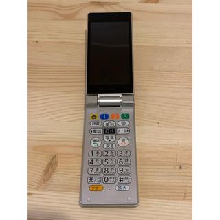 ソフトバンク(Softbank)の未使用近い Softbank ガラケー 505SH かんたん携帯9 simフリー(携帯電話本体)