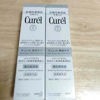 花王 - 花王  キュレル   美白美容液 30g ×2点