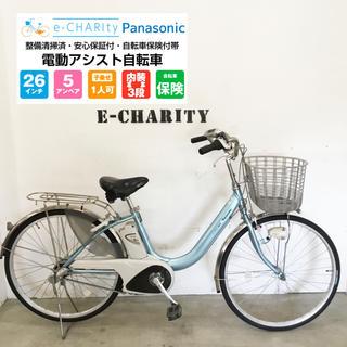 パナソニック(Panasonic)のKI076☆電動自転車☆パナソニック ViVi NX☆26インチ☆(自転車本体)