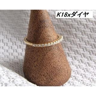 4℃ - ★本物正規4℃ K18xダイヤモンド ピンキーリングrk8