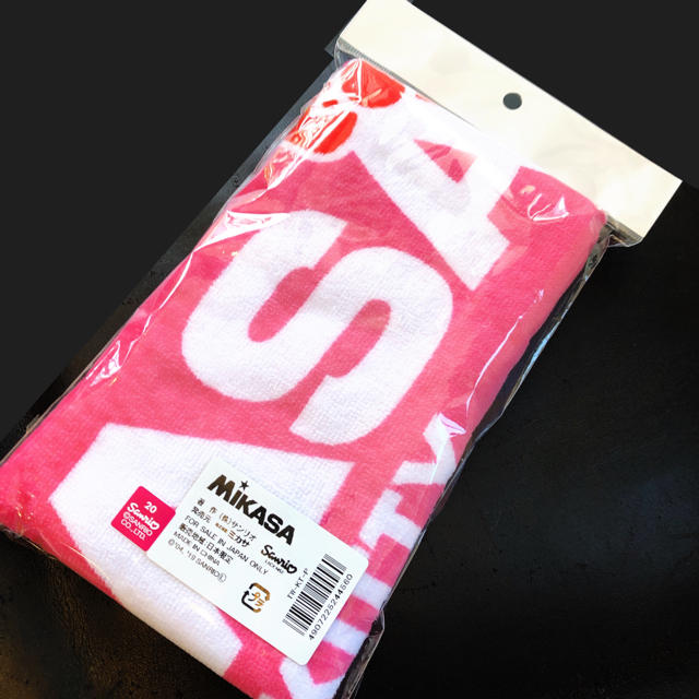 MIKASA(ミカサ)のMikasa ミカサ バレーボールタオル スポーツ/アウトドアのスポーツ/アウトドア その他(バレーボール)の商品写真