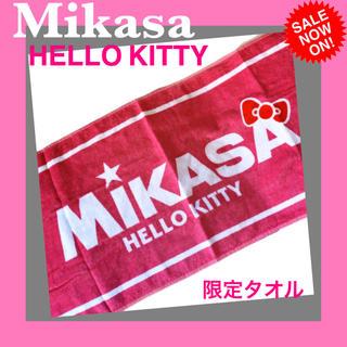 MIKASA - Mikasa ミカサ バレーボールタオル