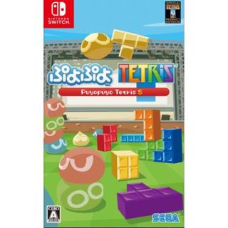 Nintendo Switch - ぷよぷよテトリス S Switch 新品未開封❗️