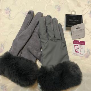 ギンザマギー(銀座マギー)の銀座マギー 手袋(手袋)