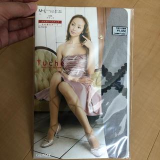 GUNZE - 神田うのプロデュース柄ストッキングブラック