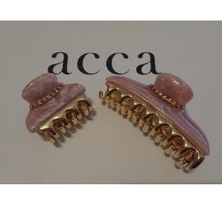acca - acca ニューコラーナ クリップ アッカ