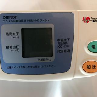 オムロン(OMRON)のオムロン電子自動血圧計(その他)