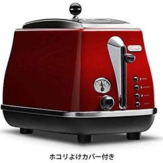 デロンギ(DeLonghi)の新品◆デロンギポップアップトースター 赤💝DeLonghi  レッド 🍞(調理機器)
