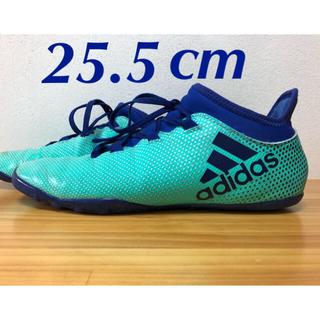 adidas - adidas アディダス フットサルシューズ X-TECHFIT 25.5
