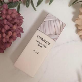 エスプリーク(ESPRIQUE)のエスプリーク♡下地✨新品✨(化粧下地)