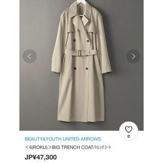 BEAUTY&YOUTH UNITED ARROWS - 6ROKU♡BIGTRENCH COATトレンチコート36美品定価47300円