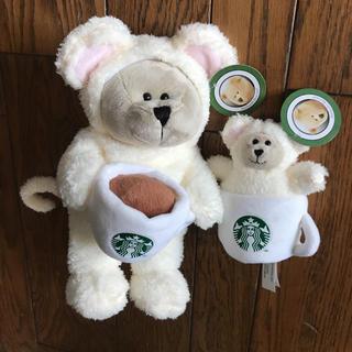 Starbucks Coffee - スターバックス ベアリスタ セット 干支 ネズミ 新品未使用 スタバ