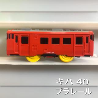 Takara Tomy - プラレール キハ 40 758