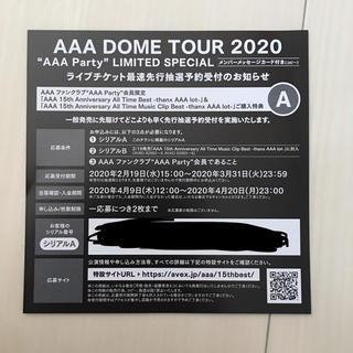 AAA - AAA 15th Anniversary   Best シリアルコードA