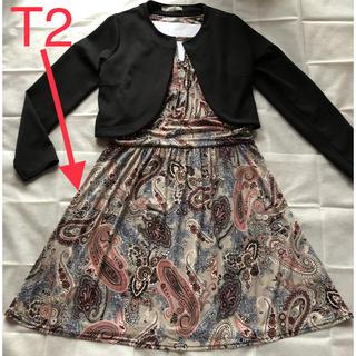 armoire caprice - フランス製♡FAS♡上品なペイズリー柄ストレッチワンピース♡MLサイズ相当♡