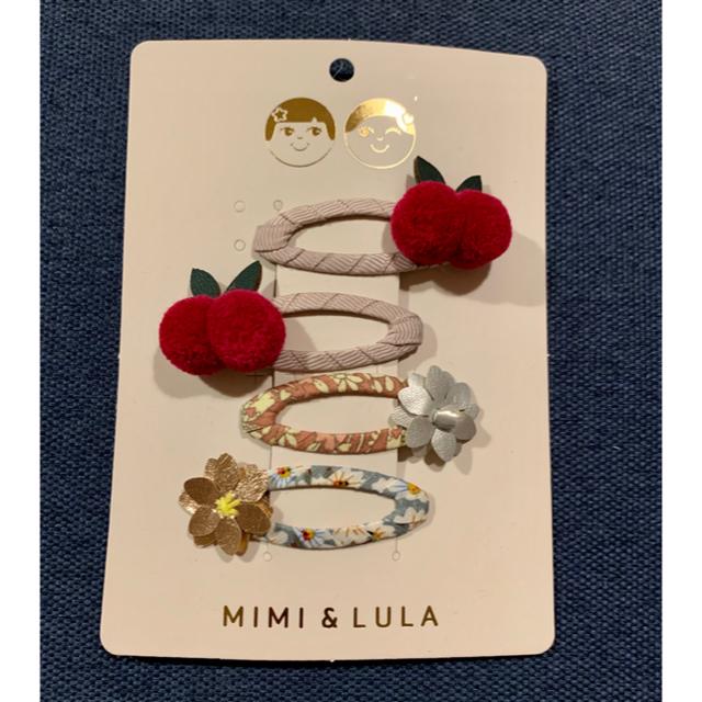 Bonpoint(ボンポワン)の♡MIMI&LULA♡フラワー チェリー ヘアピン4pセット  キッズ/ベビー/マタニティのこども用ファッション小物(その他)の商品写真