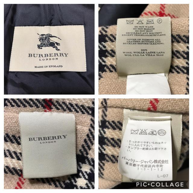 BURBERRY(バーバリー)の英国 イングランド製 バーバリーロンドン トレンチコート の ライナー メンズのジャケット/アウター(トレンチコート)の商品写真